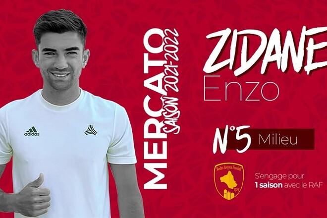 Сын Зидана перешел в клуб Лиги 2