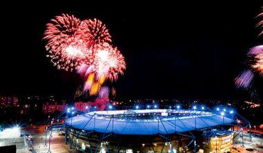 9 июня 2012 года Харьков принял первый матч Евро-2012
