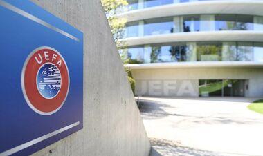 Героям слава! Украинские болельщики устроили флешмоб на странице УЕФА