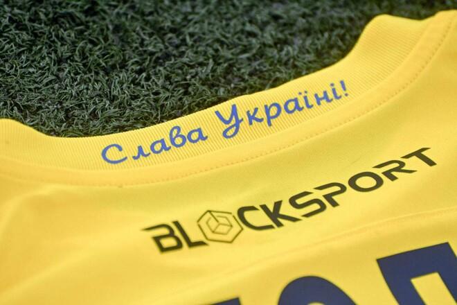 ФОТО. Металлист 1925 добавит на форму слоганы Слава Украине и Героям слава