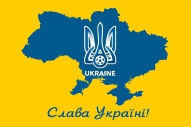 «Слоган Героям слава нужно прикрыть». УЕФА будет проверять сборную Украины