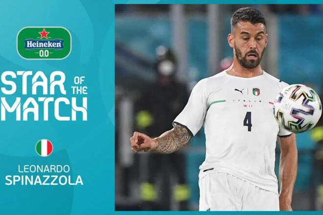 ФОТО. Несподіваний вибір. Названо найкращого гравця у Італії з Туреччиною