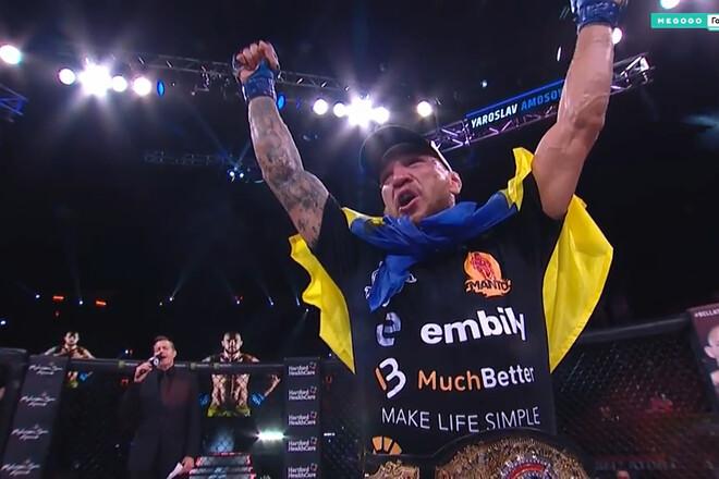 Непереможений чемпіон! Амосов виграв 26-й бій та завоював титул Bellator