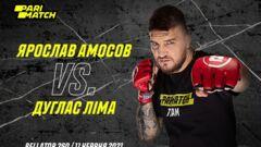 Украинец Амосов будет драться за титул чемпиона Bellator