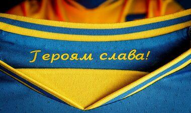 Сувенирные лавки в России проверят на наличие формы сборной Украины