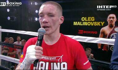 Какололо побежден. Малиновский выиграл бой за пояс WBO Intercontinental