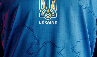 ФОТО. Не в желтом. Известно, в какой форме Украина сыграет с Нидерландами