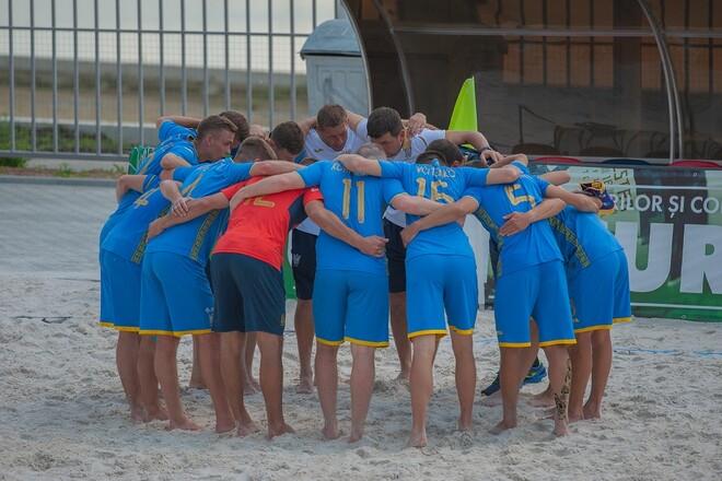 Стал известен состав сборной Украины на отбор к Евролиге и ЧМ-2021