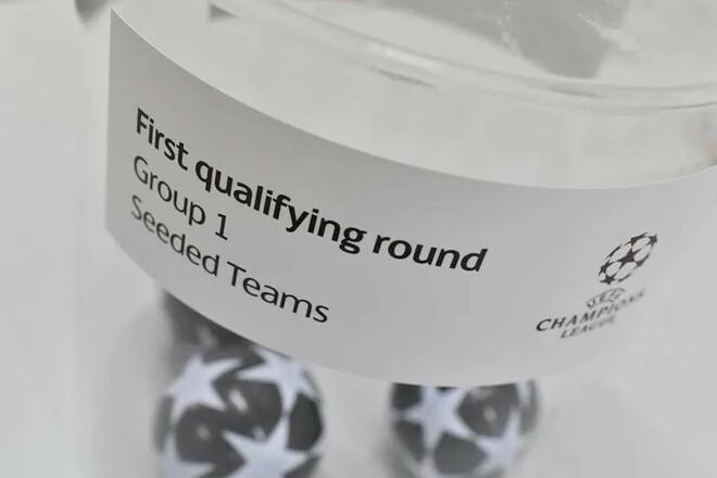Жеребьевка 1-го раунда квалификации Лиги чемпионов. Смотреть онлайн. LIVE
