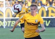 Валерий ЛУЧКЕВИЧ: «Отбыть номер – это не про александрийских игроков»