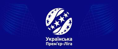 Старт 25 июля. Полный календарь первого круга УПЛ сезона 2021/22