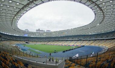 Определены город проведения и хозяин поля в матче за Суперкубок Украины