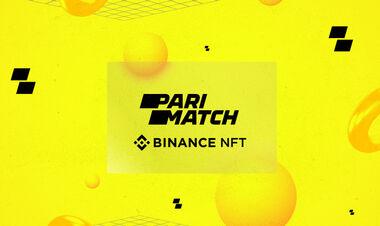 Токены Parimatch в сотне первых на Binance NFT