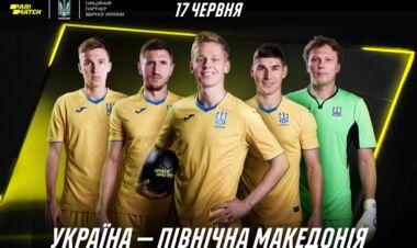 Прогноз на матч Украина - Северная Македония. Шевченко обещает атаковать