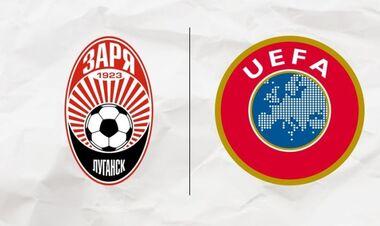 Разрешение получено. УЕФА допустил Зарю к Лиге Европы