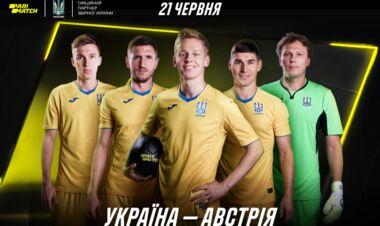 Прогноз на матч Украина - Австрия. Решающий матч группового этапа