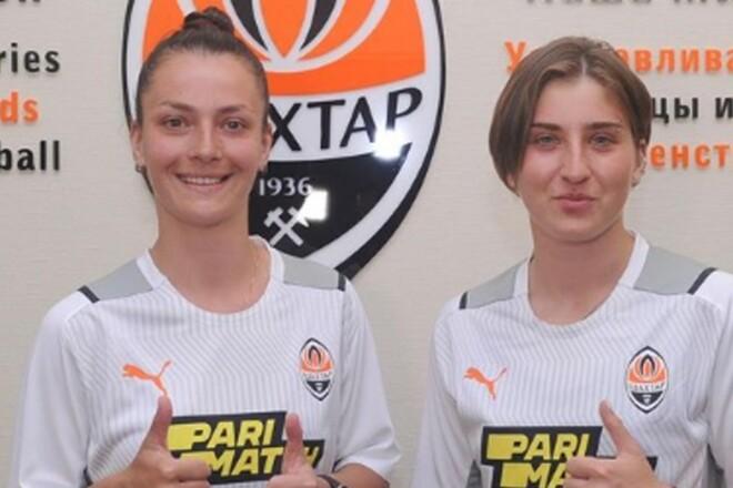 Женская команда Шахтера подписала первых игроков