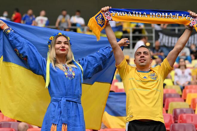 ВІДЕО [18+] Вболівальники України та Австрії дружно виконали хіт про Путіна