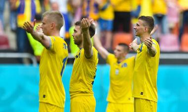 Украина – Австрия. Евро-2020. Группа C. Смотреть онлайн. LIVE трансляция
