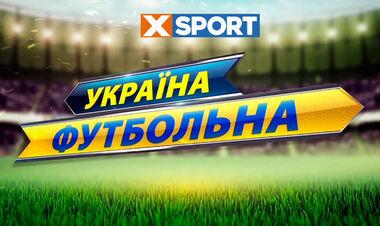 Украина футбольная. Топ событий сезона в Первой и Второй лигах