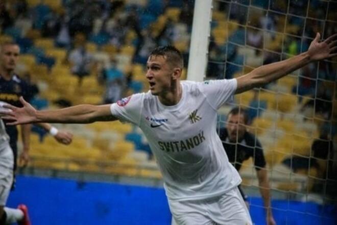 Источник: Игрок Колоса пройдет первый этап предсезонной подготовки с Динамо