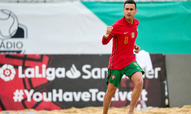 Португалия – Украина. Квалификация ЧМ-2021. Смотреть онлайн LIVE трансляция