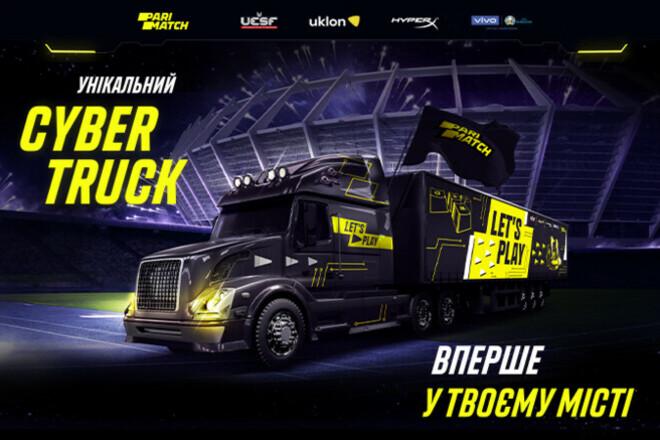 Ликбез. Кибертрак – новое явление в украинском киберспорте