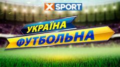 Украина футбольная. Топ в Первой и Второй лиге, обзор Золотого матча