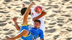 Португалія - Україна - 1:0. Текстова трансляція матчу