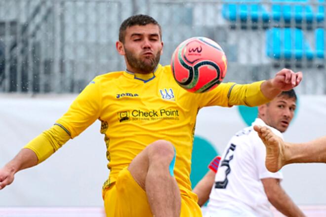 Українці програли Португалії в заключному матчі групового етапу