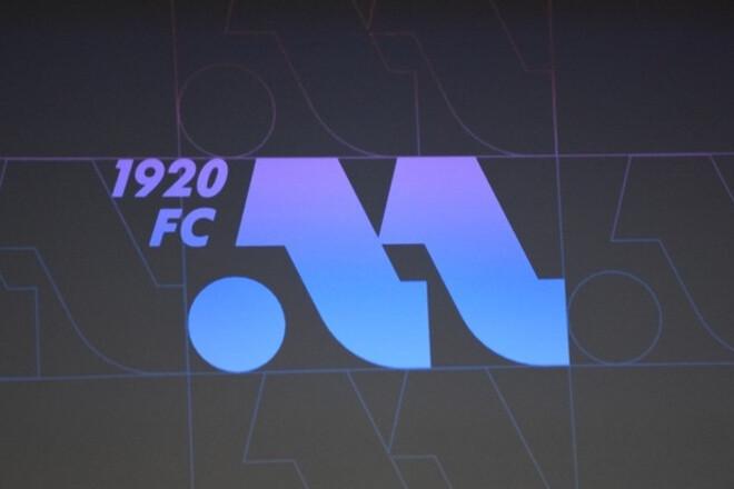 Клуб Первой лиги заявил о добровольном переходе во Вторую лигу