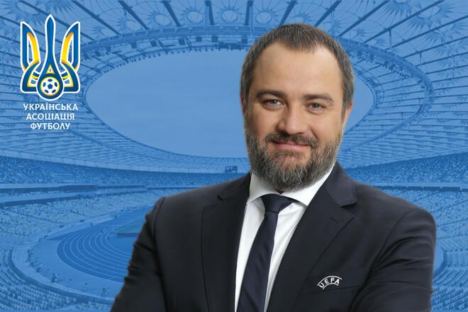 Конференция ПФЛ выдвинула Павелко на должность президента УАФ