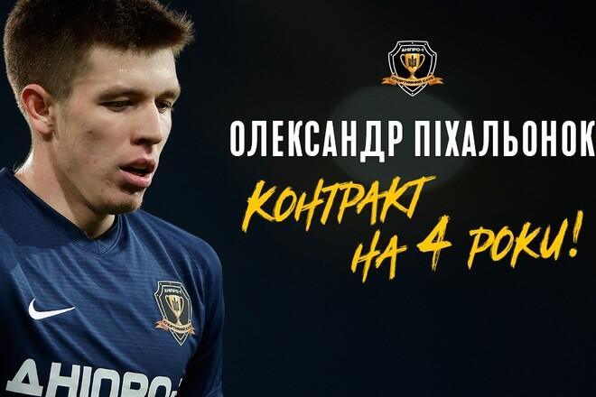 ОФИЦИАЛЬНО. Днепр-1 выкупил контракт Пихаленка у Шахтера
