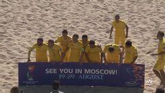 Поедет ли сборная Украины в Москву на финальный раунд ЧМ-2021?