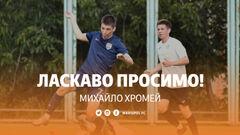 Мариуполь арендовал полузащитника. Третий игрок из Шахтера