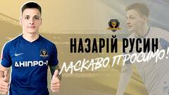 ОФИЦИАЛЬНО: Назарий Русин стал игроком Днепра-1