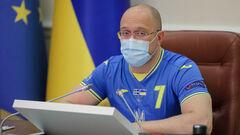 ФОТО. Кабмин провел заседание в новой форме сборной Украины