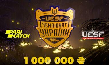 Parimatch – генеральный партнер чемпионата Украины по киберспорту