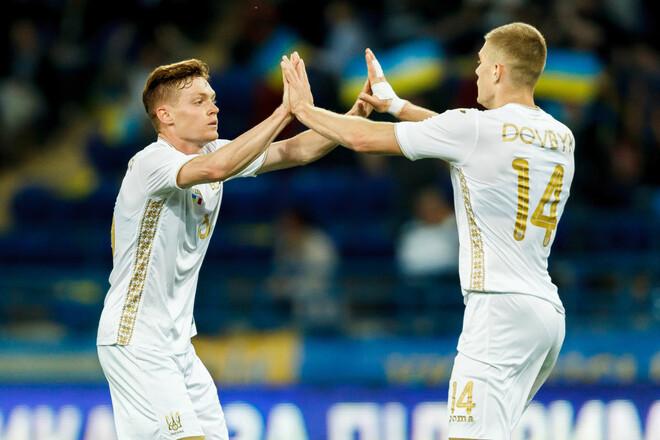 Украина – Англия. Прогноз на матч Дмитрия Козьбана