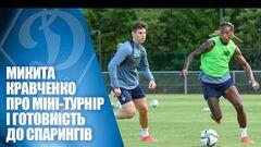 Никита КРАВЧЕНКО: «Хочу закрепиться в основной команде Динамо»