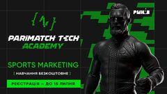 Комьюнити-менеджмент, мероприятия: стартует курс о спортивном маркетинге