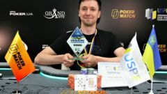 Киевлянин Александр Штанько - чемпион Украины по спортивному покеру