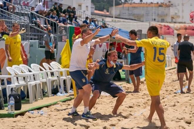 Ассоциация пляжного футбола пояснила, почему сборная Украины не едет на ЧМ