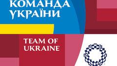 Без Верняева, но с Ястремской. Украина отправит на Игры 158 спортсменов