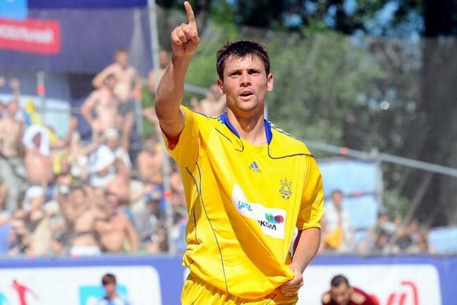 Игрок сборной Украины: «Я был готов ехать в Москву на чемпионат мира»