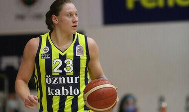 Алина Ягупова подписала трехлетний контракт с Фенербахче