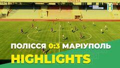 Мариуполь – Полесье – 3:0. Видео голов и обзор матча