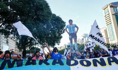 Италия и Аргентина планируют провести матч памяти Марадоны