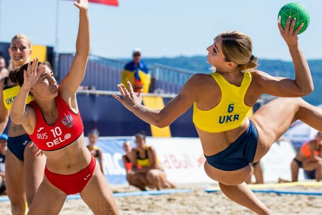 Сборная Украины переиграла команду России на ЧЕ-2021 по пляжному гандболу