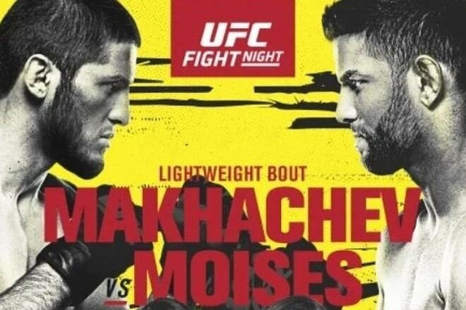 Где смотреть онлайн UFC: Ислам Махачев – Тиагу Мойзес